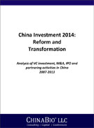 White Paper_2014_reform and transformation